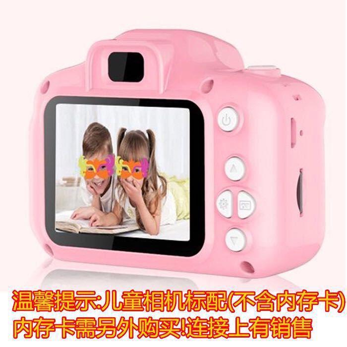 适用儿童数码照相机可爱迷你小单反可拍照宝宝卡通小孩礼物女孩。