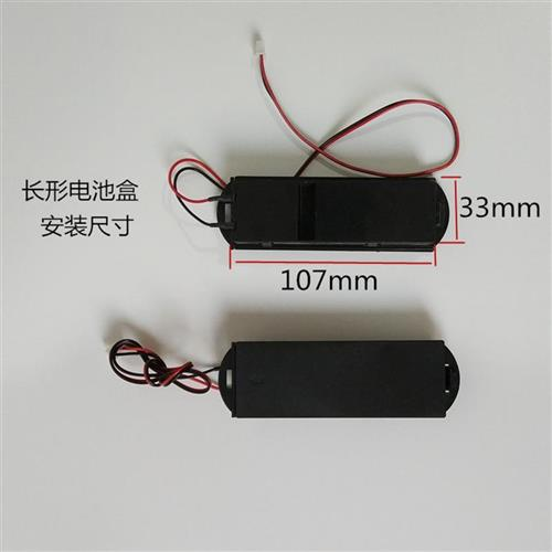 External power box shop three I pack battery box safe 2018-11 electronic universal emergency accessories charger
