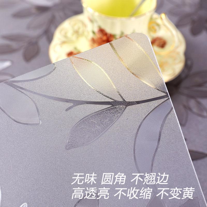 透明桌布软玻璃防水防烫防油餐桌垫茶几长方形塑料水晶版PVC桌垫