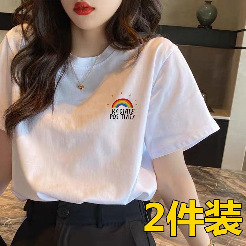 2件装t恤女短袖紧身休闲2021t桖夏季新款半袖修身纯色打底衫上衣