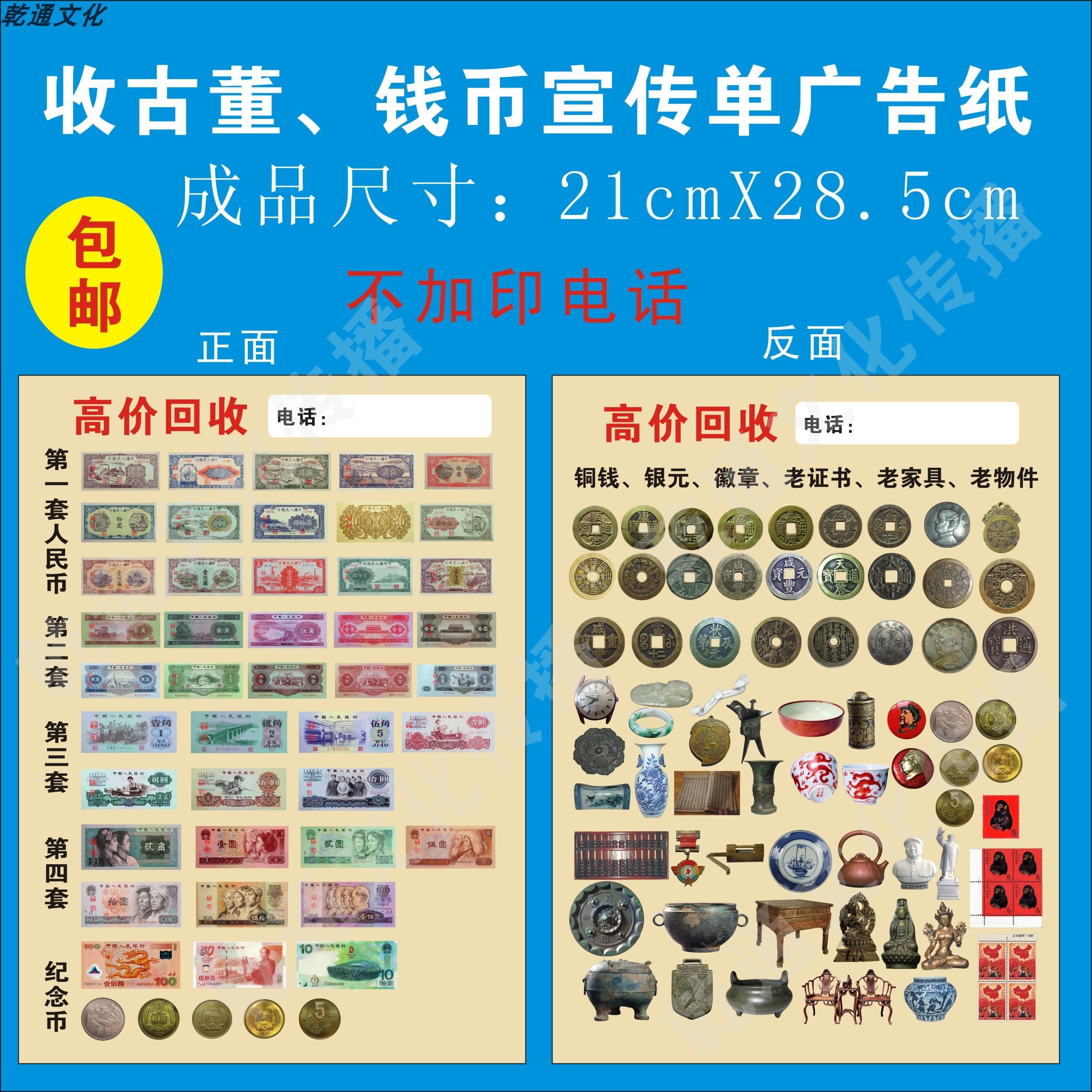 Монеты и купюры Гонконга и Макао Артикул 640147581169