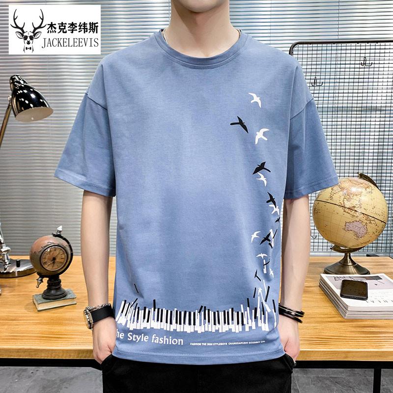杰克李纬斯 男士短袖T恤2020夏季新款时尚圆领百搭T潮流款印花