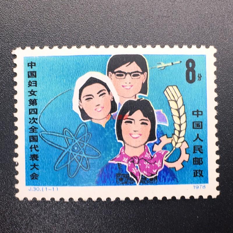 Современные марки Китая Артикул 639835082913