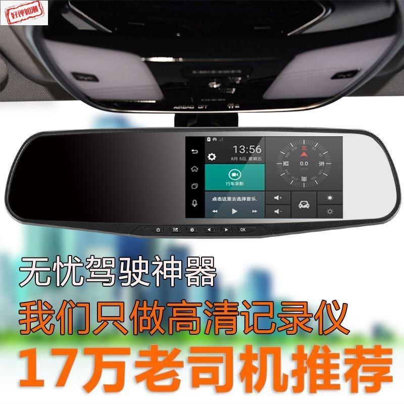 宝骏汽车专车专用行车记录仪前后双录高清宝骏倒车影像730560310