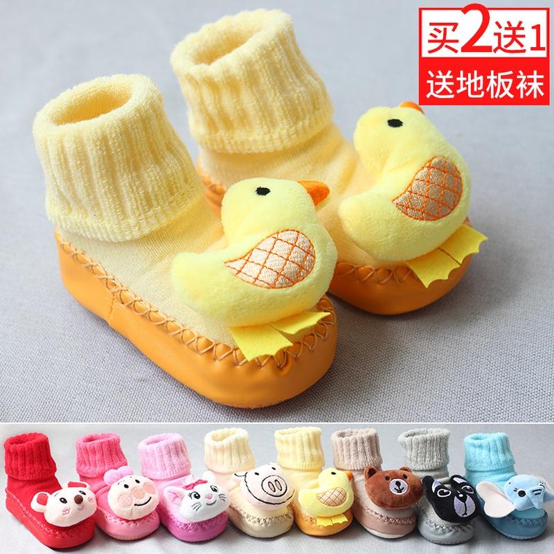 春秋款男女童寶寶純棉新生嬰兒地板鞋襪子0-6-12個月松口防滑底軟