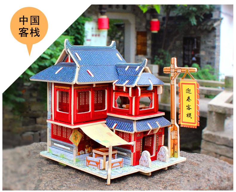 客栈冬日儿童diy玩具中国风情模型立体哥木质恋拼装小屋3d