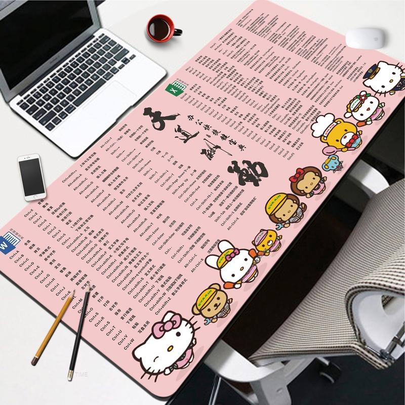 专用office超大办公室大号抖音鼠标垫字母表通用可爱计算机五笔。