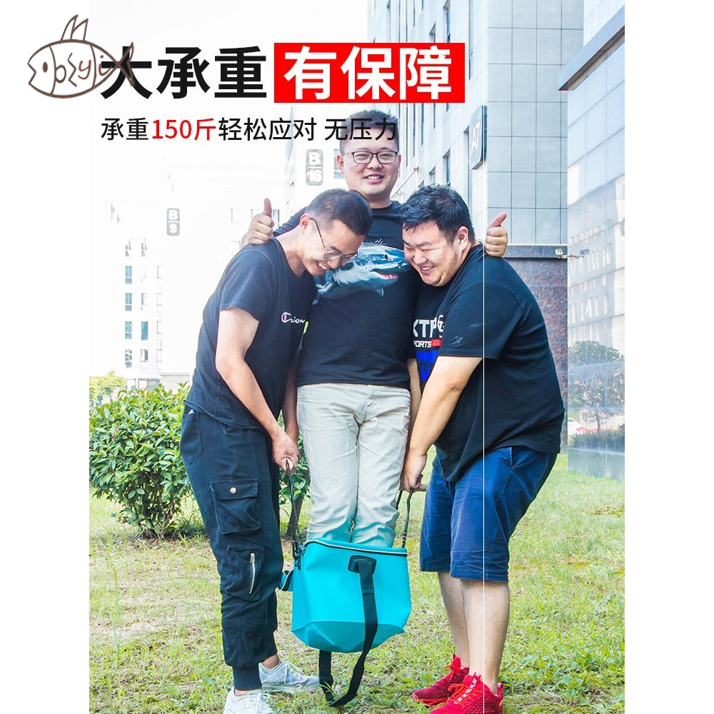 Bucket thickened integrated bucket fishing appliance fishing live fish culture bucket forming fish pit bag small bag black fish