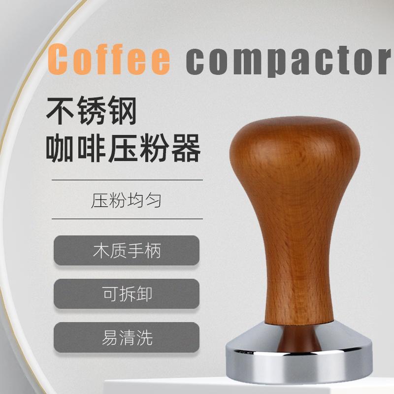 Accessories: stainless steel Italian coffee powder hammer, solid powder press, powder distributor, anti-skid corner silicone pad, 41mm