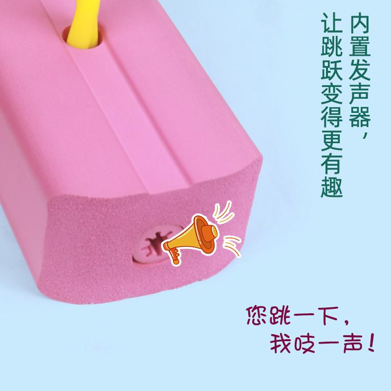 中國代購|中國批發-ibuy99|运动玩具|儿童青蛙跳有声弹跳孩子长高幼儿园健身玩具运动户外体育比赛器材