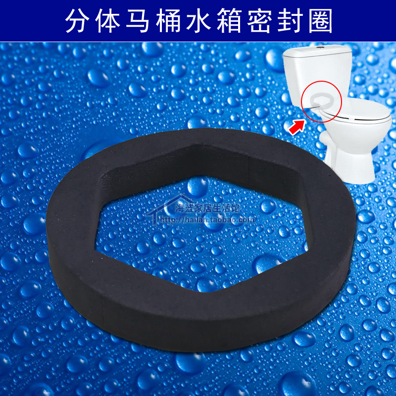 Old toilet separate toilet water tank external installation joint drain valve lower sealing gasket rubber ring accessories