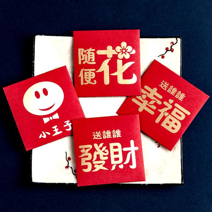 Конверты для Китайского нового года Артикул 643372726062