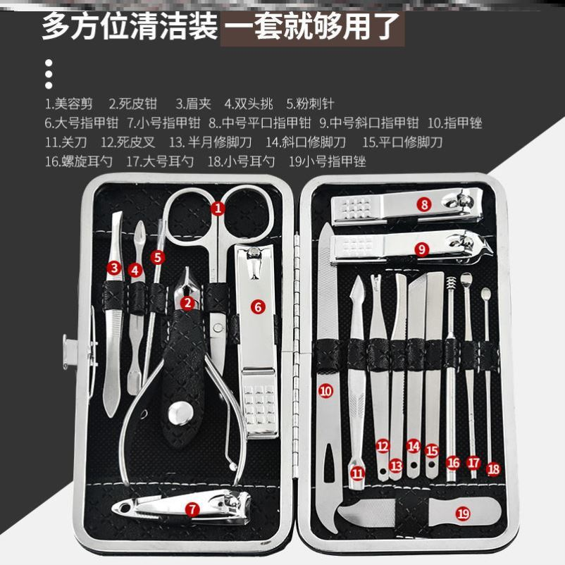 Beauty manicure, pedicure knife, pruning care kit, manicure set, 19 piece set of nail clippers, hawk tools, complete set, boxed
