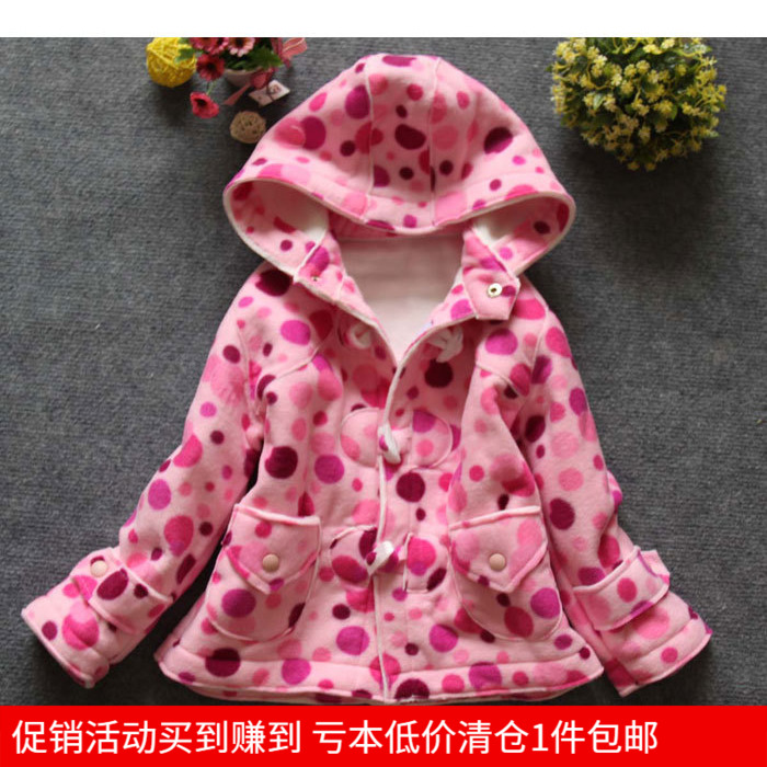 2021 childrens n clothes girls spring and autumn winter clothes childrens Plush thickened top Plush childrens coat pink XH
