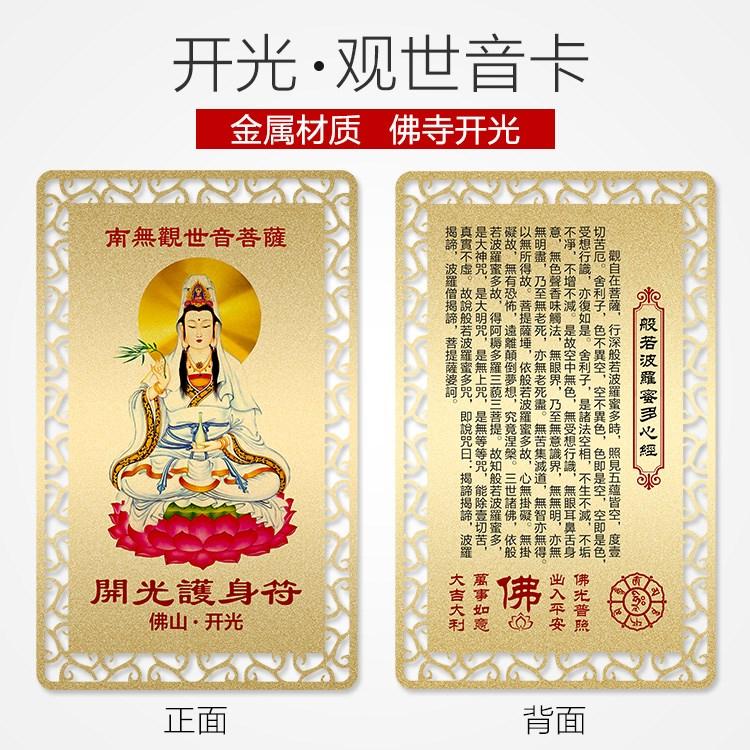 Китайские обереги Артикул 638793581486
