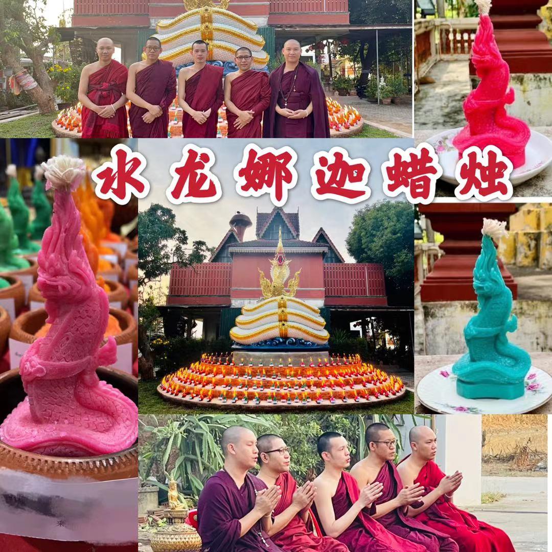 Буддийские принадлежности Артикул 643129398930