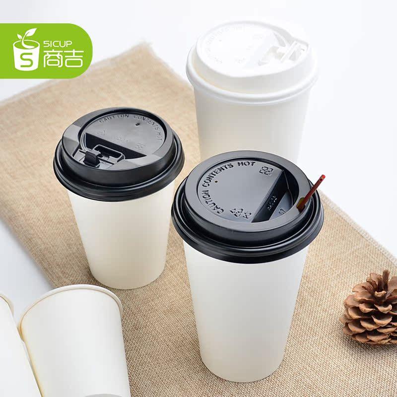 商吉 白紙杯一次性茶杯熱飲杯咖啡杯水杯辦公加厚杯子100隻不帶蓋