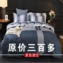 四件套全棉纯棉简约床上用品被罩床单被套1.8双人床被子床上4件套