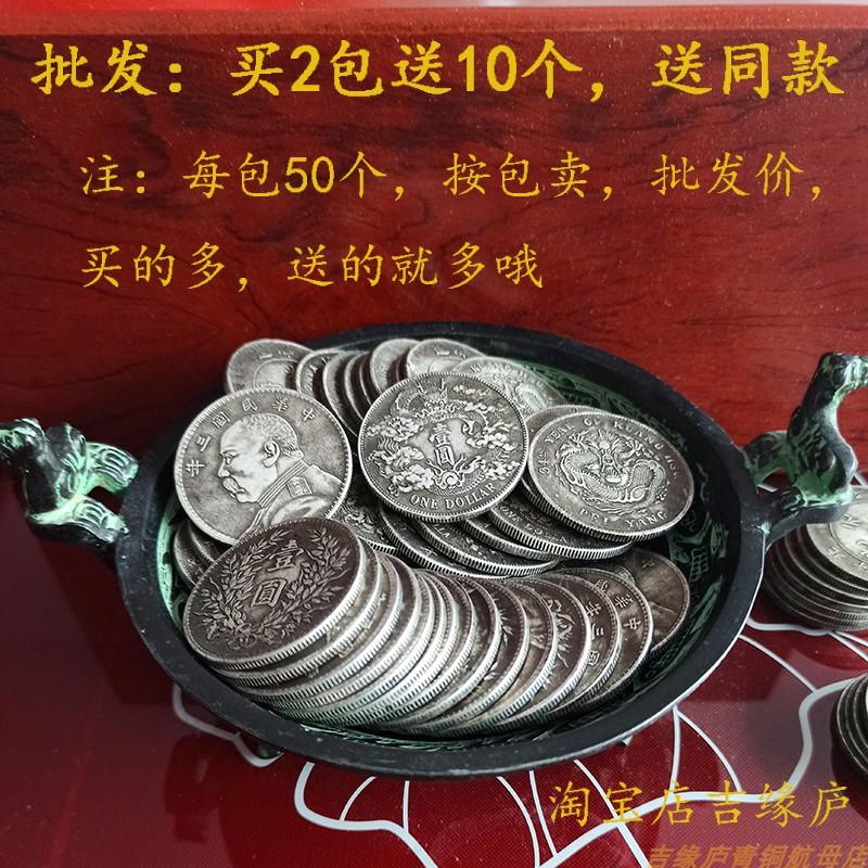 Монеты Республики Китай Артикул 643312402483