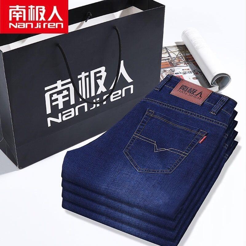 【南极人】春夏新款宽松直筒牛仔裤男士弹力商务休闲大码修身长裤