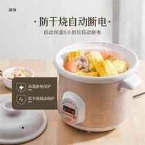 小熊隔水电炖盅电炖锅陶瓷燕窝炖盅家用全自动煲汤煮粥神器电砂锅