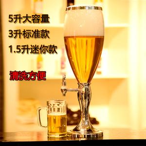 扎啤酒炮酒泡器带龙头创意商用欧式大容量果汁鼎饮料桶冰柱啤