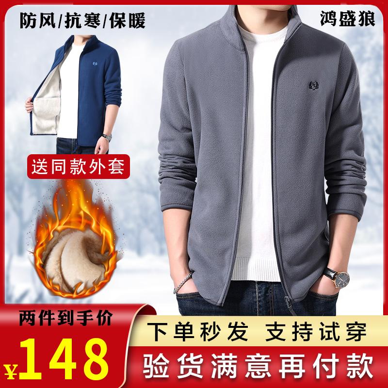 易赛精选冬季爆款男士摇粒绒外套 加绒加厚 保暖防静电-N2