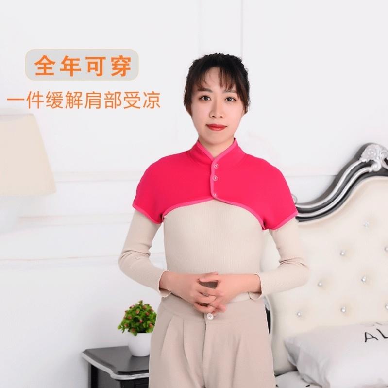 绒脊椎加男式保护棉加大夏天时尚护全秋季颈码的背心春睡觉小护肩