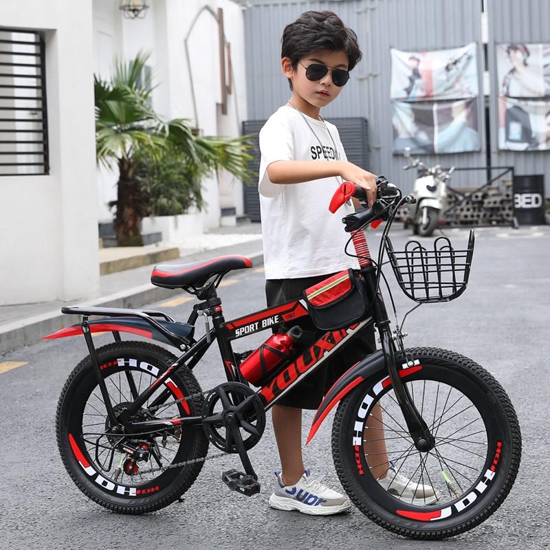 儿童自行车6-7-8-9-10-12岁15单车男孩20寸小学生山地变速中大。
