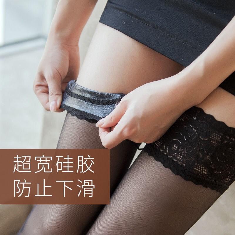 硅胶防滑蕾丝长筒丝袜女超薄隐形性感高筒过膝大腿半截袜子黑肉色