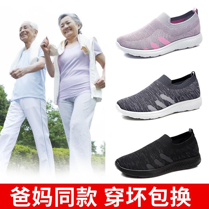 布舍元春老北京布鞋女软底防滑透气一脚蹬妈妈奶奶老人鞋运动健步
