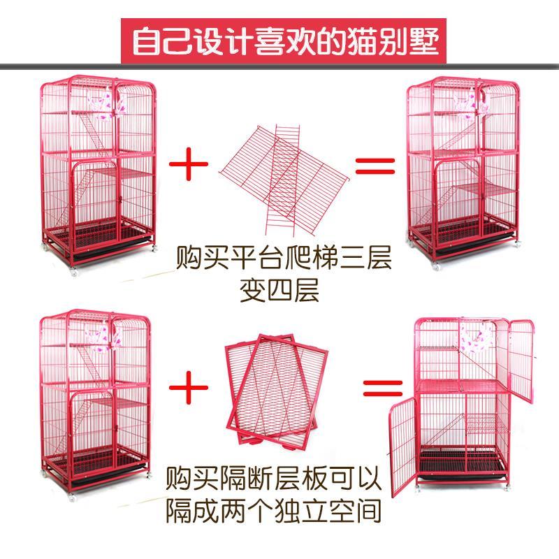 猫隔断分层猫层板笼笼子用品笼梯爬猫架爬隔板爬宠物猫梯猫笼