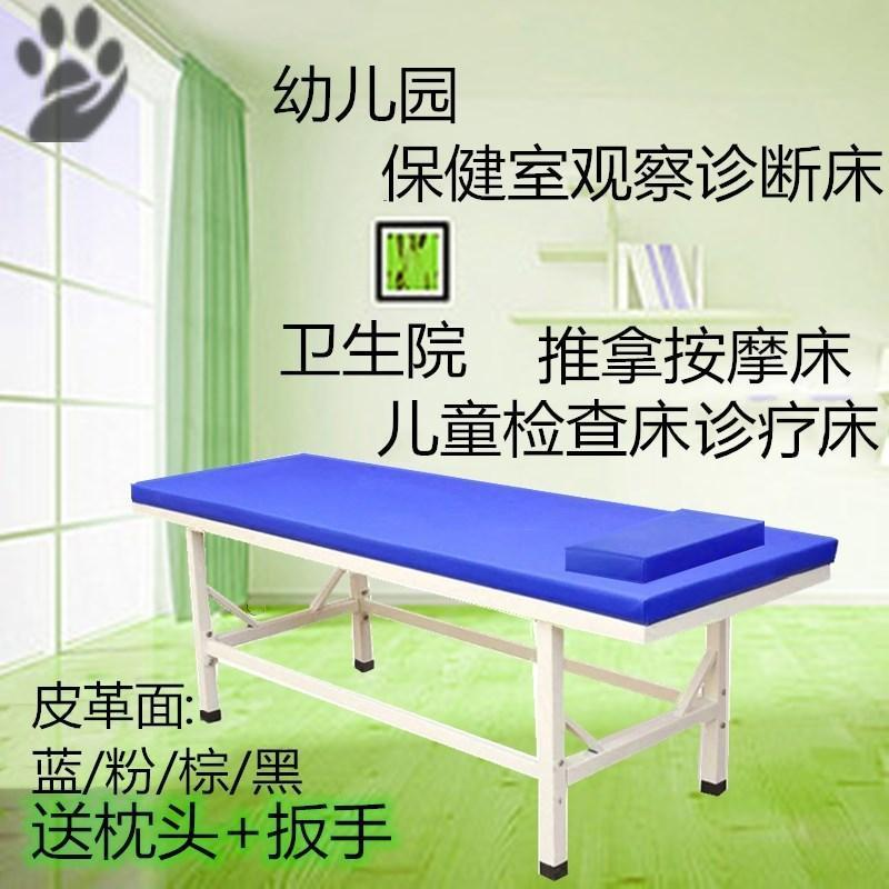 Children massage bed health room children examination bed diagnosis and treatment bed kindergarten health room observation bed diagnosis bed