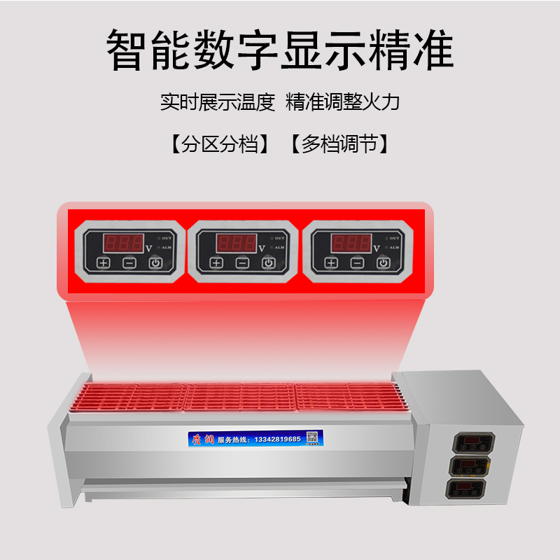 Electric room stall electric oven household oven black gold baking commercial black tube oyster roasting smokeless electric diamond string