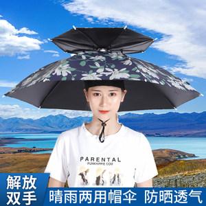 钓鱼遮阳伞头戴式雨伞户外防晒防风雨折叠垂钓特大号双层帽子雨伞
