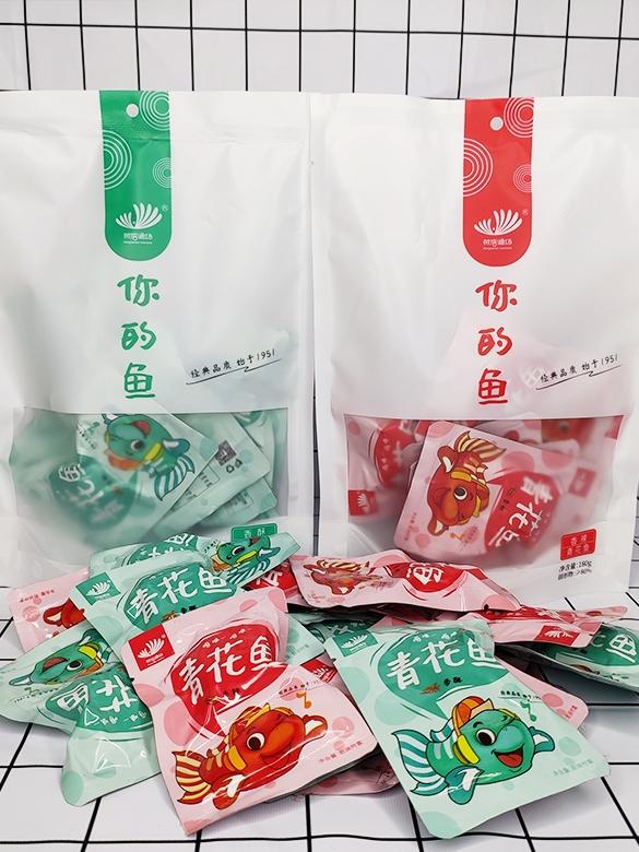 【荣信渔场】多味麻辣腌制鳕鱼三文鱼青鱼鲍鱼下饭即食菜海鲜水产