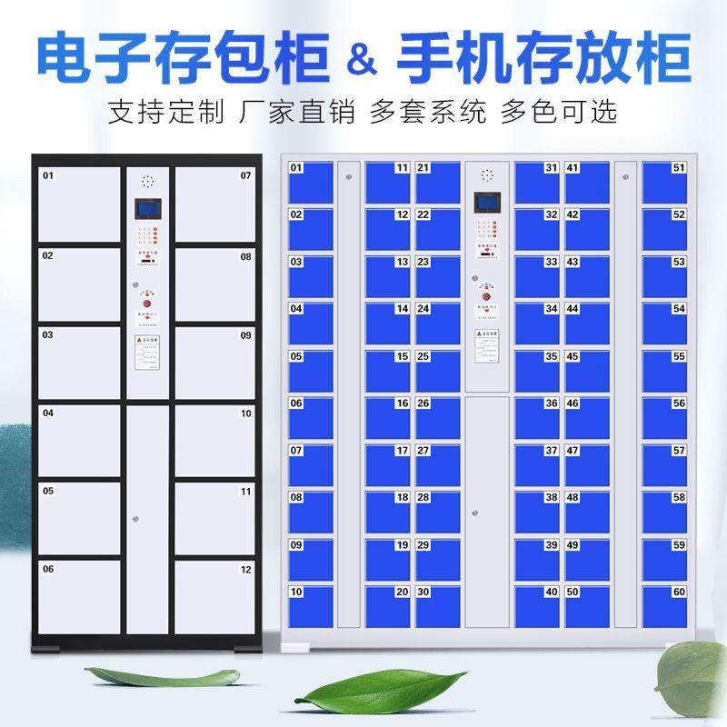 Storage cabinet community factory key deposit cabinet thermal storage cabinet receiving and sending bar code supermarket self-service lockers Express