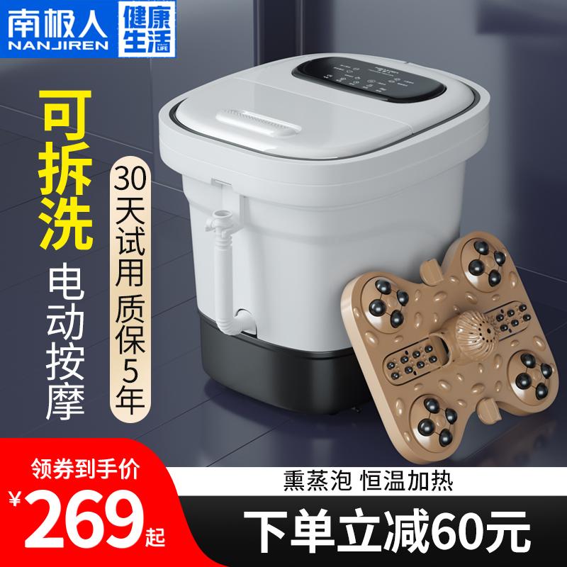 泡脚桶洗脚足浴盆洗脸全自动电动加温加热热水按摩老年人老人神器淘宝优惠券