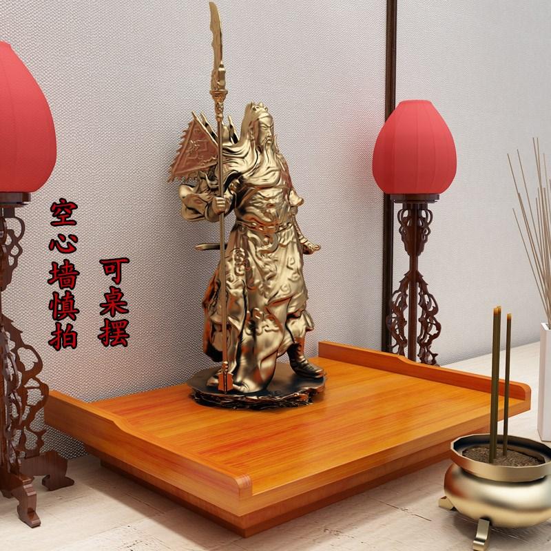 Киоты Артикул 640010169577