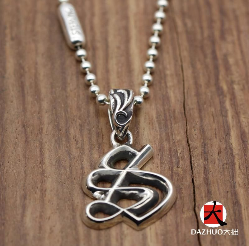 Big clumsy set chain Gothic s letter Pendant Necklace round bead chain 925 Sterling Silver men and women trendsetter European and American punk Retro
