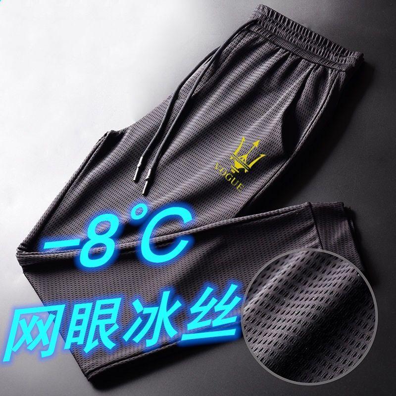 夏季网眼冰丝弹力男士空调休闲薄款运动韩版学生大码修身束脚裤