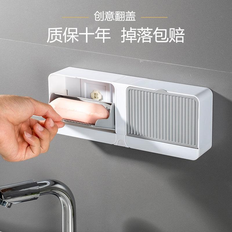 创意肥皂盒带盖香皂盒大码双格沥水免打孔翻盖皂盒卫生间洗衣皂盒