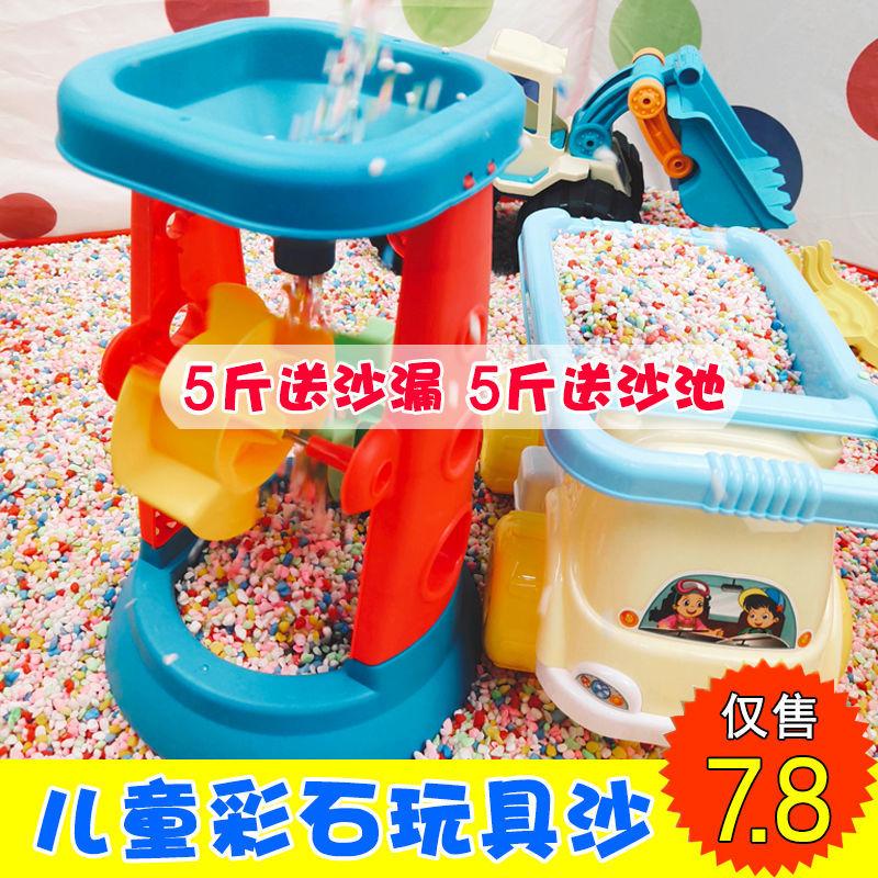 儿童决明子玩具沙池套装彩石沙子男女小孩宝宝挖沙工具铲沙漏围栏