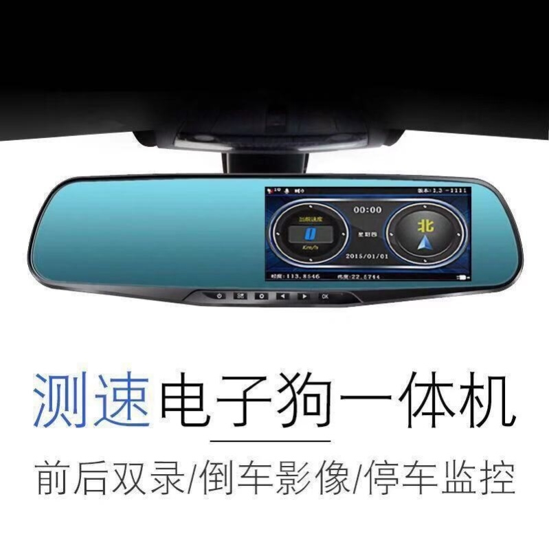北汽昌河25/35/7/70/5行车记录仪双镜头高清夜视无线电子狗