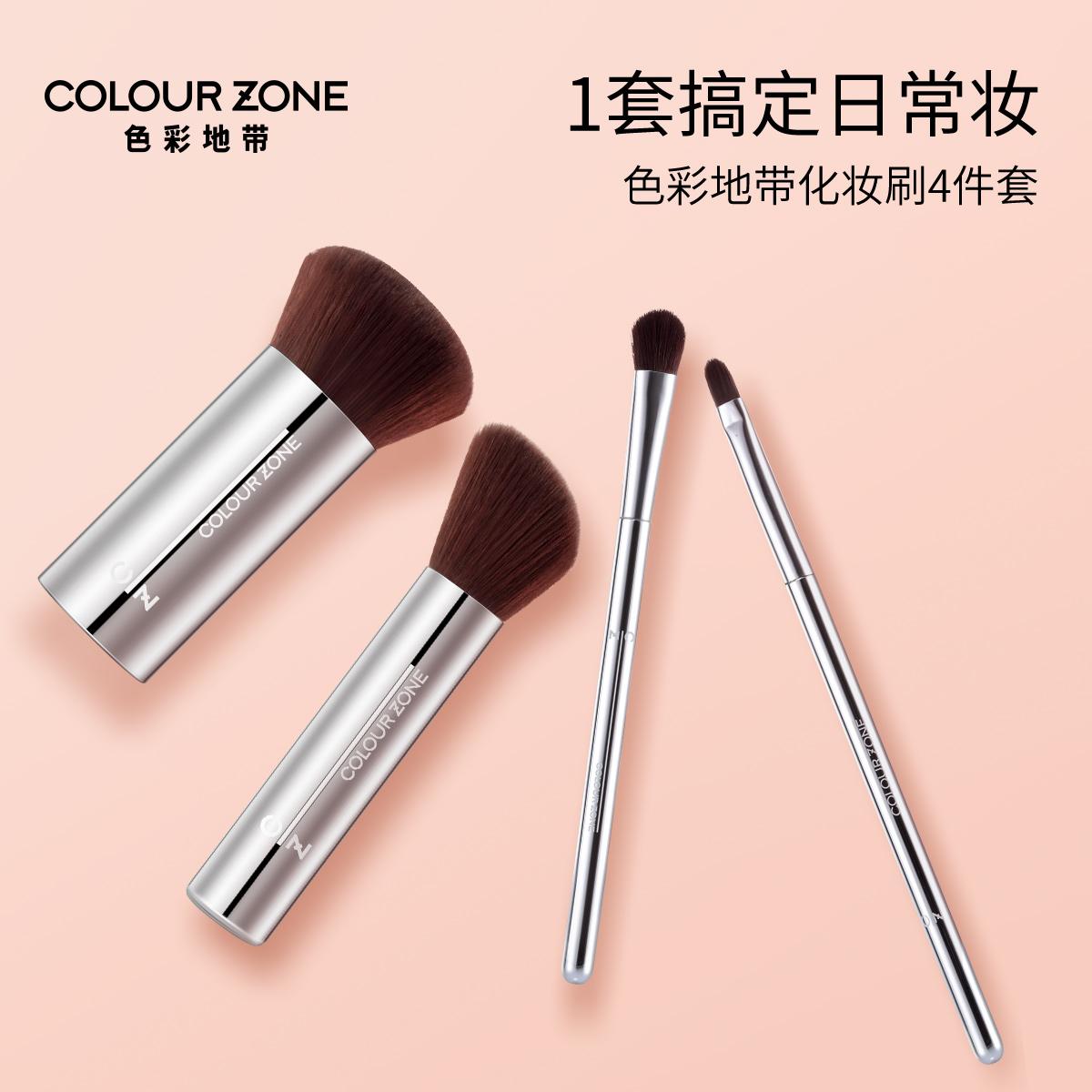 Makeup brush set, eye shadow blush powder powder brush, repair high gloss foundation brush, lip brush beauty tool.