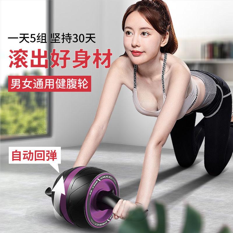 回弹健腹轮腹肌瘦肚子减肥静音健身器材家用男女减肚子滚轮滑轮