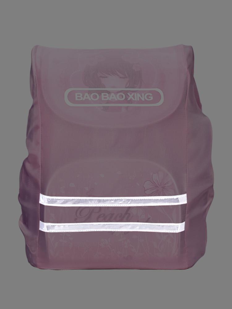 Чехлы на рюкзак Артикул 643082074260