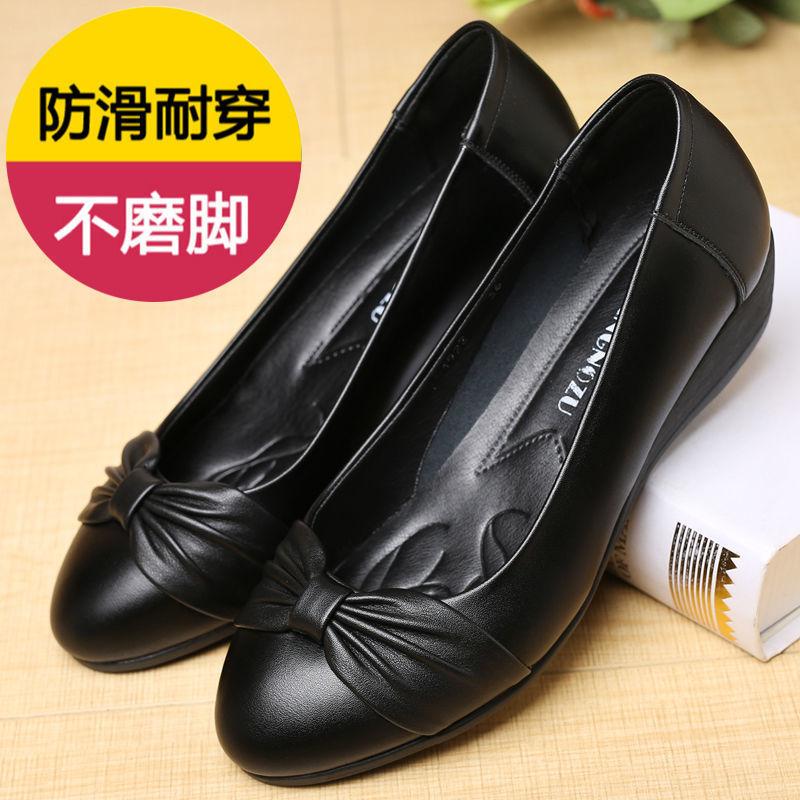 妈妈鞋女鞋软底女舒适春秋单鞋2021新款中软皮工作鞋皮鞋中老年