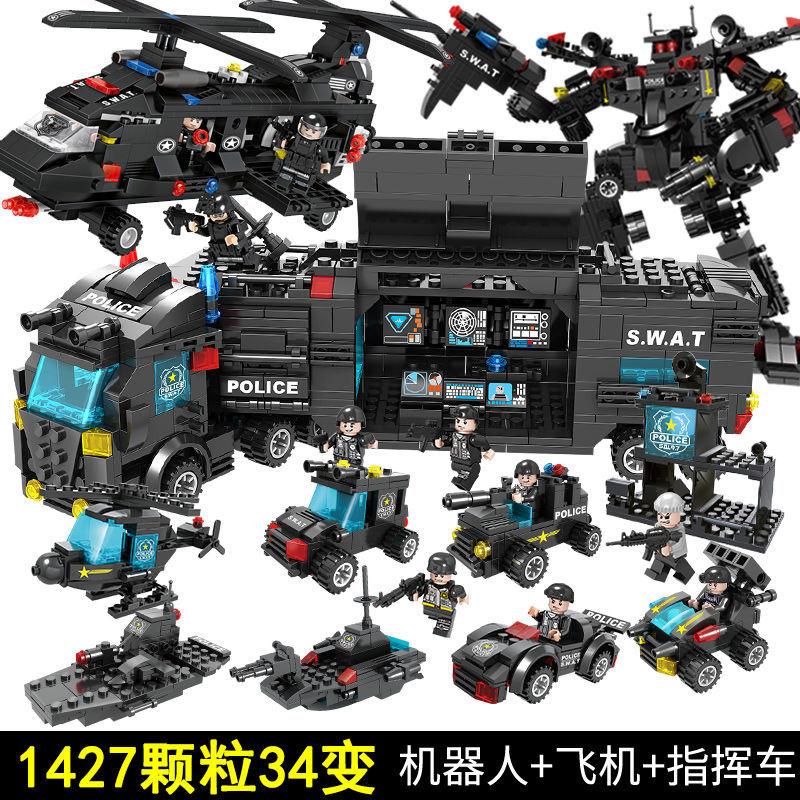 幻影忍者积木男孩子城市拼装军事儿童匹配玩具车