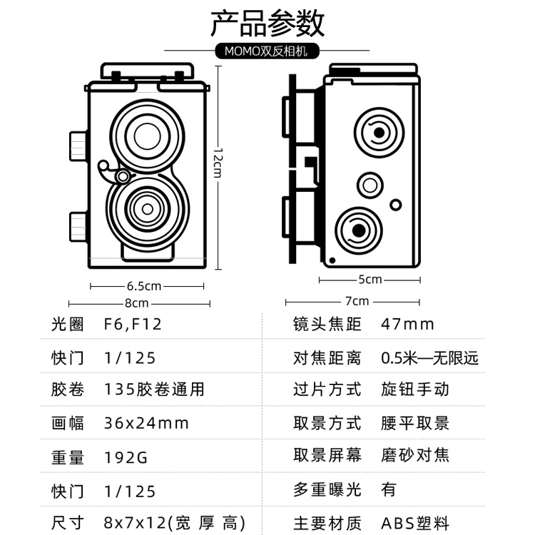 J adult science retro camera double reflection 135 film camera DIY assembly send students send friends birthday gift